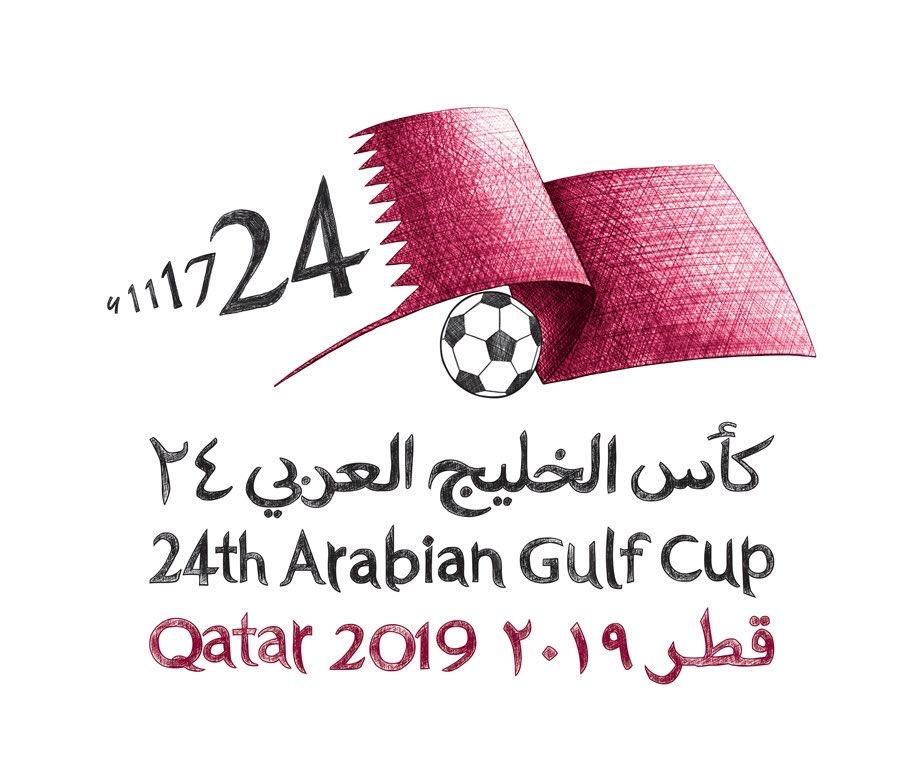 Gulf_cup_2019_emblem