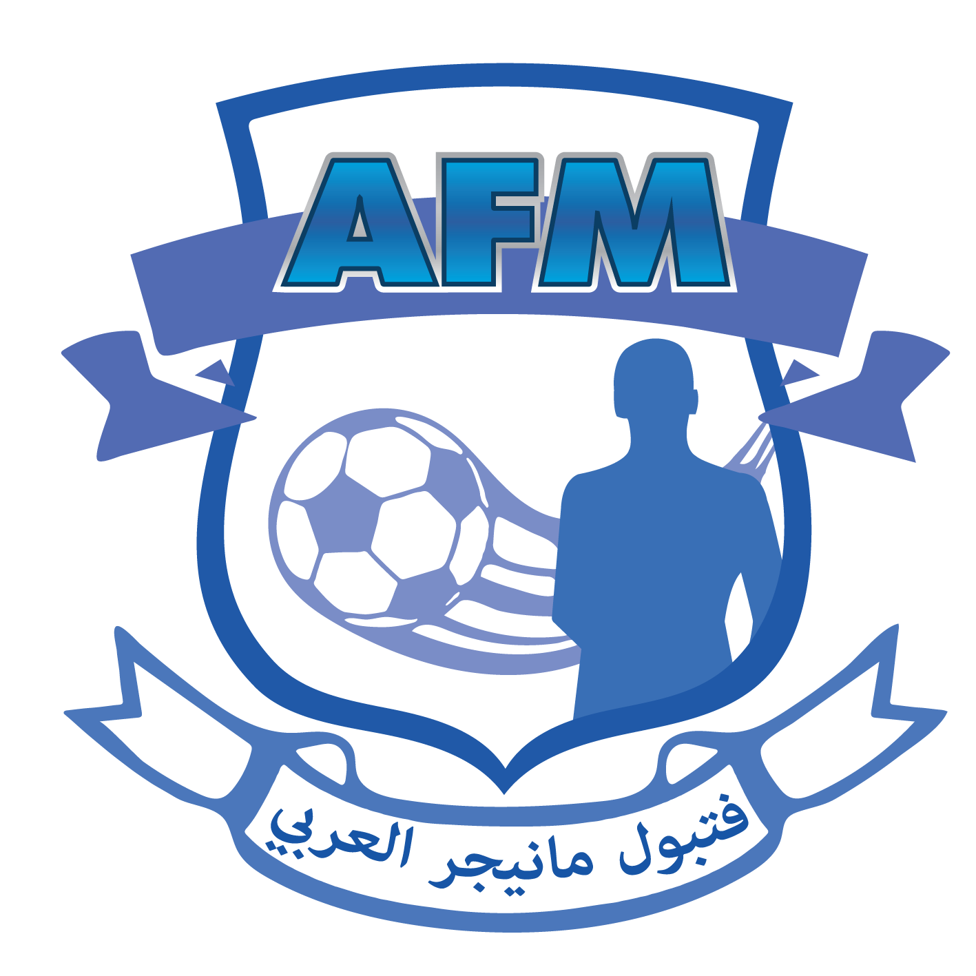 Football Manager in Arabic