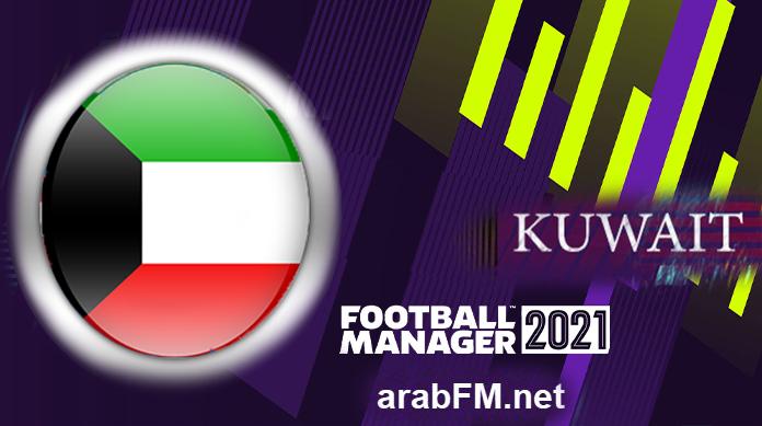 صورة Kuwaiti Football League Soccer Manager 2021