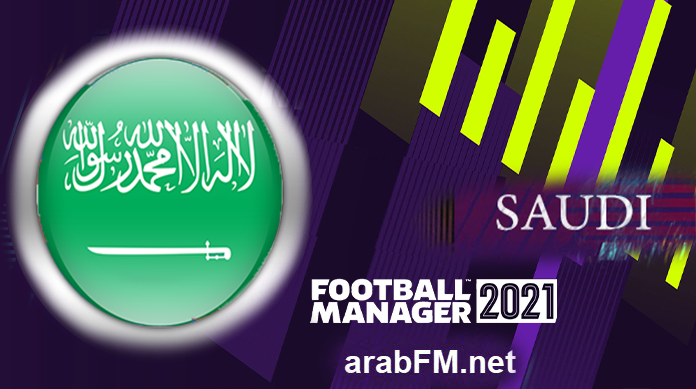 صورة Saudi League Futbol Manager 2021